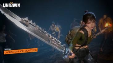 Взгляните на модели персонажей и монстров в симуляторе выживания Undawn