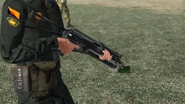 "Armed Assault ""SLA Weapon"""