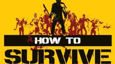 How to Survive: Сохранение/SaveGame (Начала игры на острове Los Riscos, Abby, полная прокачка)
