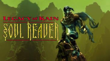 Square Enix временно сняла Legacy of Kain: Soul Reaver с продажи не для HD ремастера/ремейка