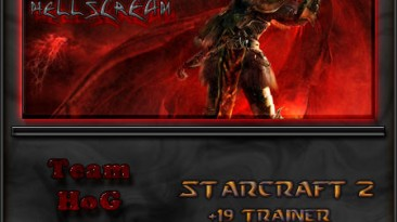 StarCraft 2 - WIngs of Liberty: Трейнер (+19) [1.3.6.19269] {HoG}