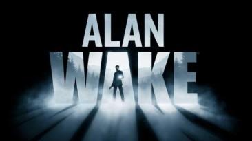 """Сэм Лейк: у нас есть """"намного лучше идеи"""" для Alan Wake 2 чем ранее"""