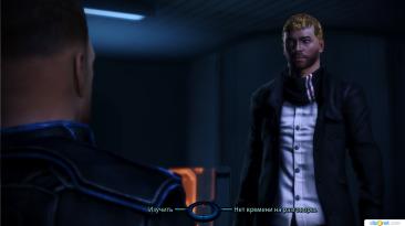 Mass Effect 3: Сохранение/SaveGame (Начало, 33 уровень, 100% герой)