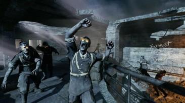 Call of Duty: Black Ops Zombies сервера снова доступны!