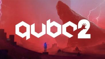 Q.U.B.E. 2 выйдет в следующем году