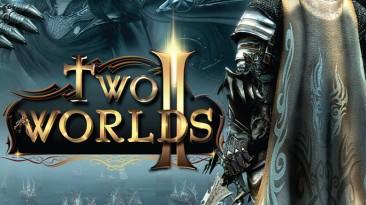 Русификатор ( текст)Two Worlds 2: Call of the Tenebrae (русификатор для теста)