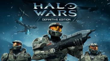 Переиздание Halo Wars появится на Xbox One и Windows 10
