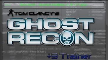 Tom Clancy's Ghost Recon - Advanced Warfighter: Трейнер/Trainer (+3) [1.35] {HoG/sILeNt heLLsCrEAm}