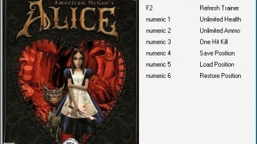 American McGee's Alice: Трейнер (+4) [Remastered Version] {HonestGamer}