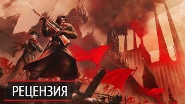 Когда форма лучше смысла: рецензия на Assassin's Creed Chronicles Russia