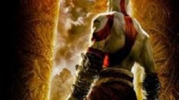 God of War II: Трейнер/Trainer (+5) [20170216] {Abolfazl.k}