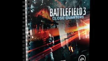 Battlefield 3: Close Quarters PRIMA Official Полное тактическое руководство (eGuide) [Eng PDF]
