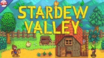 Игроки Stardew Valley обрадовались узнав, что утки теперь могут плавать в прудах