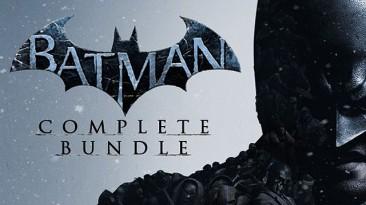 Все игры серии Batman Arkham иDLCк ним- за$10
