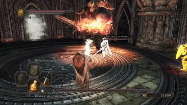 Прохождение Dark Souls 2: Scholar of the First Sin - БОСС: ДЕМОН ИЗ ПЛАВИЛЬНИ