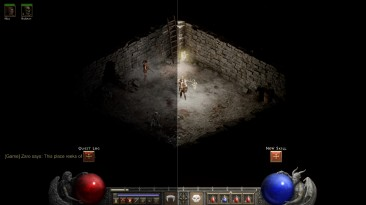 "Diablo 2: Resurrected ""Легкое осветление"""
