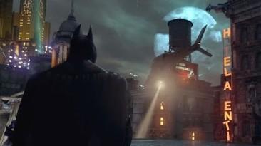 Новый мод для Batman: Arkham City добавляет глобальное освещение