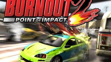 [Игровое эхо] 9 апреля 2003 года - выход Burnout 2: Point of Impact для GameCube