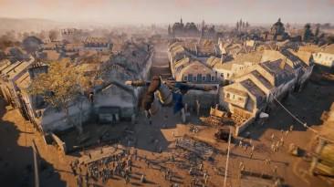Assassin's Creed: Ragnarok - Мифический кораль Корабль Богов! (Зацепки и факты Assassin's Creed: Kingdom)