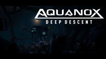 Новый обзорный трейлер Aquanox Deep Descent