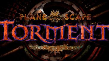 Русификатор текста и звука для Planescape: Torment Enhanced Edition