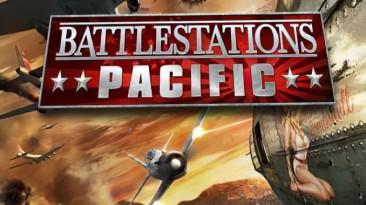 Battlestations Pacific - Русификатор