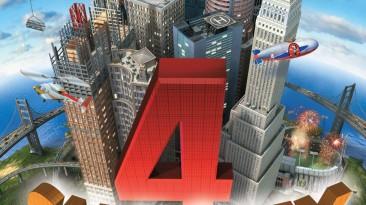 "SimCity 4 Deluxe Edition ""Manual (Руководство пользователя)"""