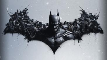Мультиплеер в Batman: Arkham Origins не вернули, он работал всё это время