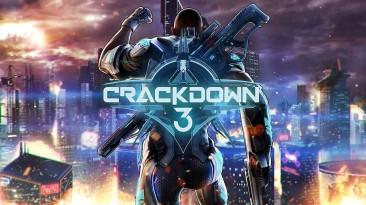 Crackdown 3 получила дополнение Keys to the City