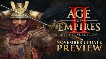 Age of Empires II: Definitive Edition получит крупное обновление. В игре появится режим Battle Royale