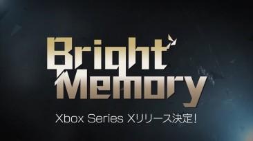 Bright Memory выйдет на Xbox Series 10 ноября