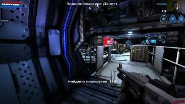 Прохождение Dead Effect 2 - Ч13