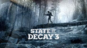 State of Decay 3 - проект нового качества с использованием фотограмметрии