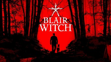 Каждая из версий - с проблемами: Появился анализ Blair Witch для консолей