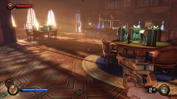 BioShock Infinite: Сохранение/SaveGame (Пошаговые по главам)