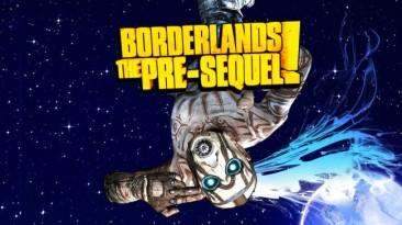 Коды на 25 золотых ключей для Borderlands 2 и Borderlands: The Pre-Sequel