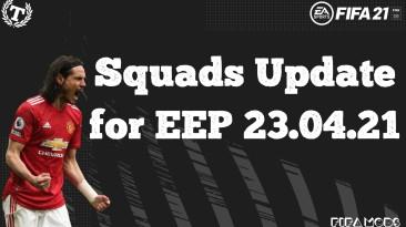 "FIFA 21 ""Обновление составов для EEP v1.1"""