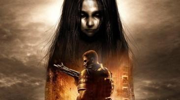 F.E.A.R. получила глобальную модификацию FEAR Complete Edition