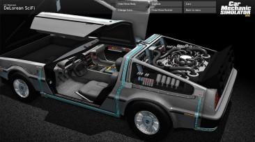 Car Mechanic Simulator предложит поковыряться в DeLorean DMC-12