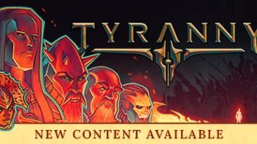 Tyranny: Трейнер/Trainer (+7) [1.2.0.0079] {Kalas}