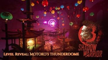"""В новом трейлере Shadow Warrior 3 показали """"Купол грома"""" Мотоко и гранатомет"""