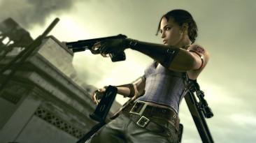 Resident Evil 5: вес, скриншоты и дата выхода на PS4 и Xbox One