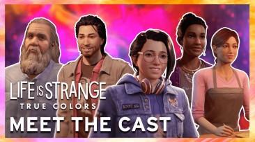 Новое видео, представляющее основной состав персонажей Life is Strange: True Colors