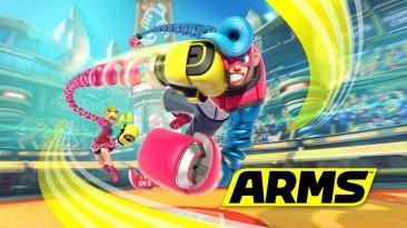 Назван первый дополнительный персонаж ARMS. Создать игру помогали авторы Zelda: Breath of the Wild