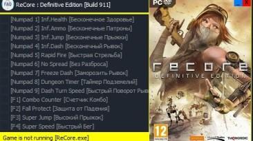 ReCore - Definitive Edition: Трейнер/Trainer (+13) [Build 911] {Enjoy}