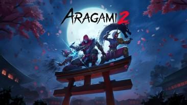 Aragami 2 выйдет на ПК и консолях в сентябре