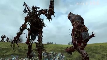 Колосс-Некрофекс VS Великан - Tests Total War Warhammer 2