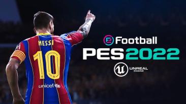 В сети появились системные требования eFootball PES 2022
