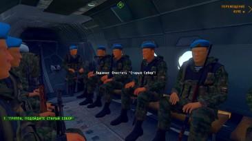 "Armed Assault 2 ""Миссия Войска Дяди Васи штурм"""