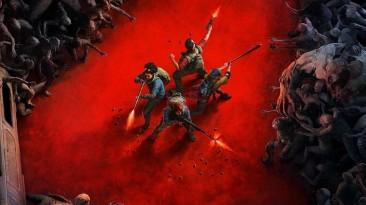 Новый трейлер Back 4 Blood, духовного наследника Left 4 Dead - дата выхода в раннем доступе